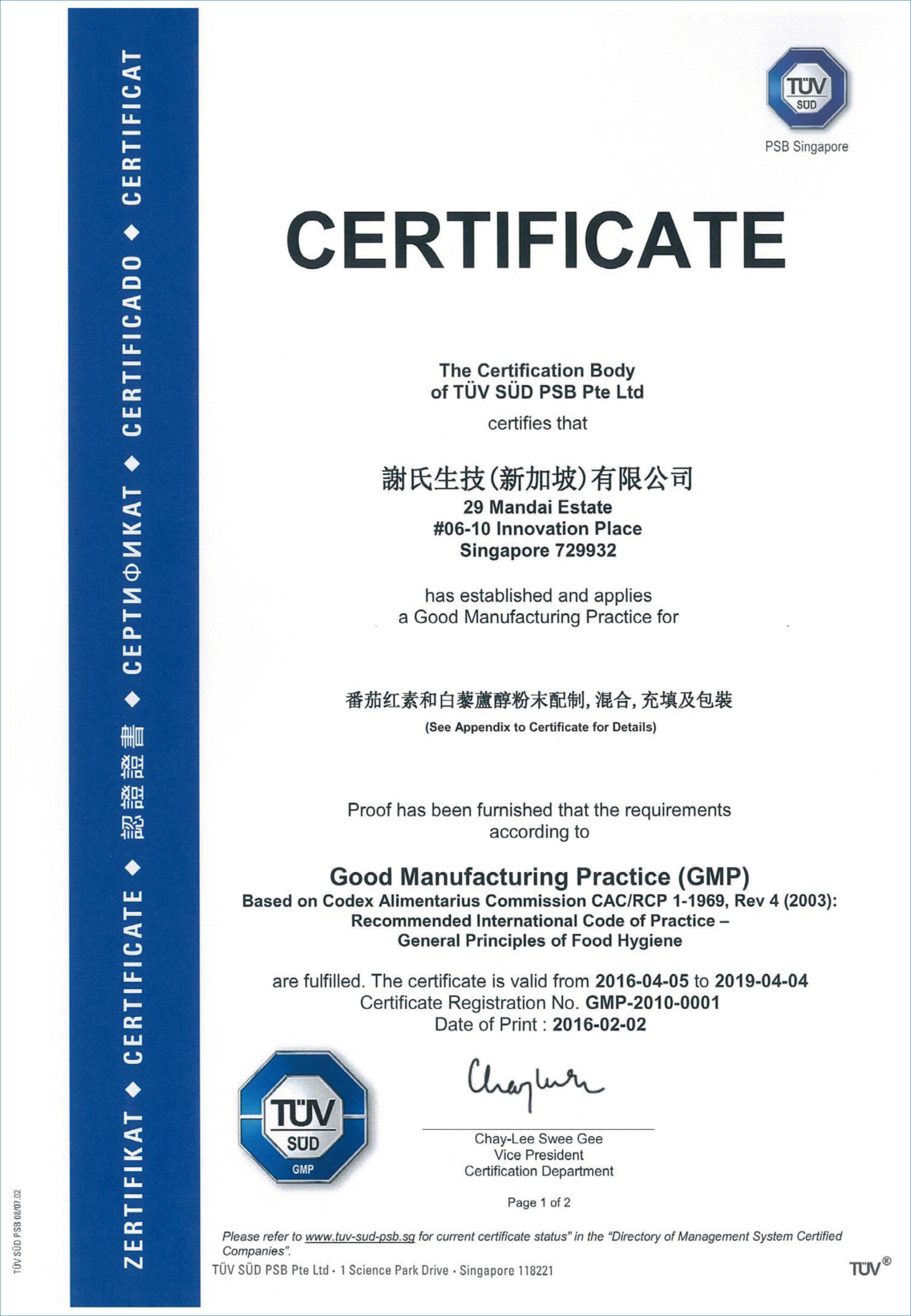 TUV SUD Codex GMP Certificate - Certificates - HSIEHS BIOTECH