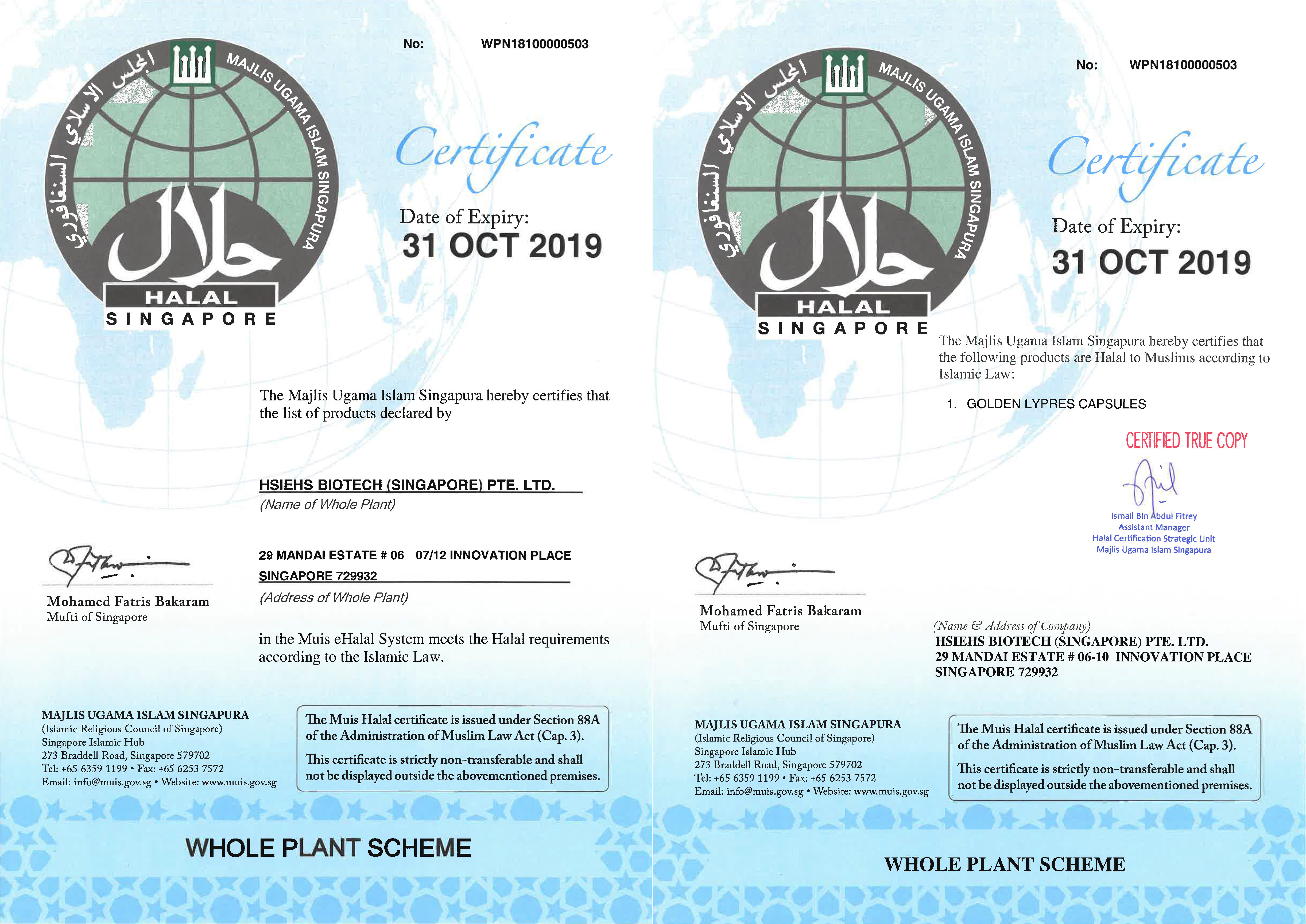 HIGH HONOR • NATURE GIFT】Halal Certificate - Certificates - HSIEHS